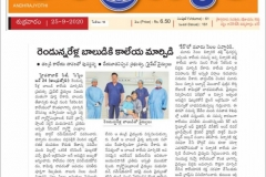 Prathima Hospitals had successfully Performed Liver Transplant Surgery  for a two and half year old kid
