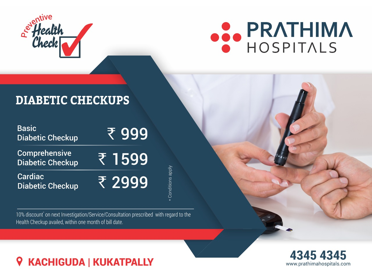 diabetic health checkup package