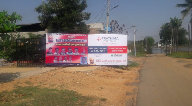 Prathima Hospitals – Free Health Camp and Blood Donation Camp