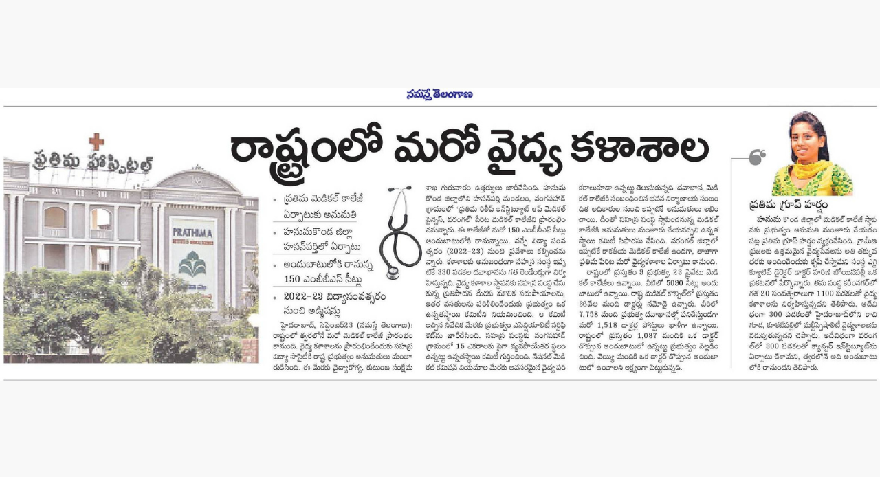 Prathima Group Commences a Reputed Medical College in Warangal