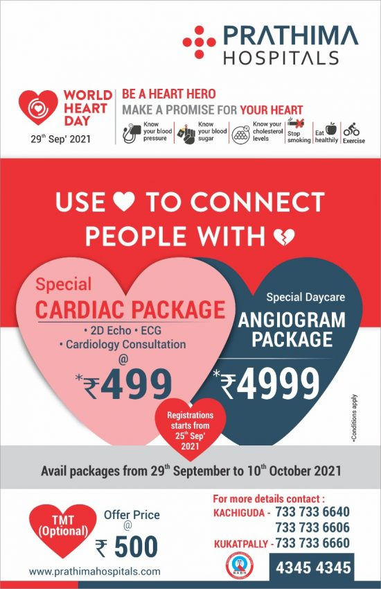 Special cardiac package-prathima hospitals